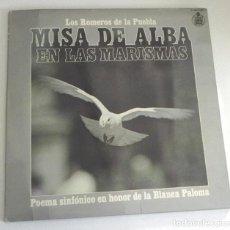 Discos de vinilo: MISA DE ALBA EN LAS MARISMAS - DISCO VINILO LP LOS ROMEROS LA PUEBLA GRUPO ANDALUZ VIRGEN DEL ROCÍO. Lote 195241590