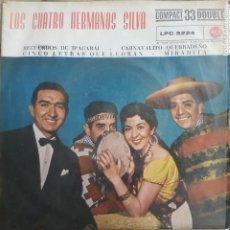 Discos de vinilo: FOLKLORE LATINOAMERICANO - LOS 4 HERMANOS SILVA - COMPLETO CON SUS ENCARTES - 33 RPM RCA ESPAÑA 1961. Lote 195244541
