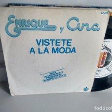 Discos de vinilo: SINGLE ( VINILO)-PROMOCION- DE ENRIQUE Y ANA AÑOS 80. Lote 195251388