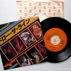 Discos de vinilo: AEROSMITH - DRAW THE LINE - SINGLE CBS / SONY 1977 JAPAN (EDICIÓN JAPONESA) BPY. Lote 195270127