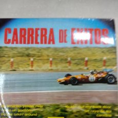 Discos de vinilo: CARRERA DE EXITOS - LP - Y OTROS 7 LP Y 16 SINGLES. Lote 195279340