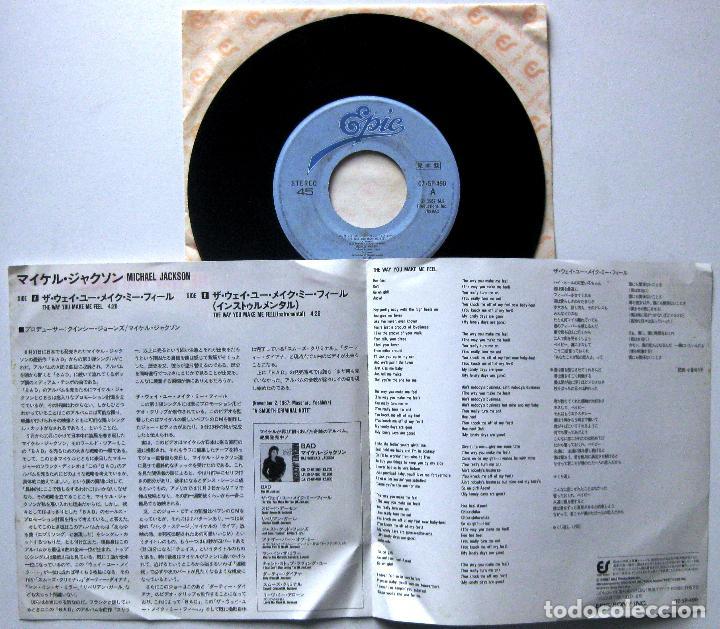 Discos de vinilo: Michael Jackson - The Way You Make Me Feel - Single Epic 1987 Japan PROMO (Edición Japonesa) BPY - Foto 3 - 195281027
