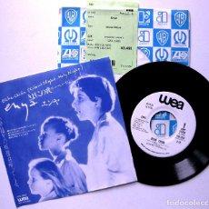 Discos de vinilo: ENYA - OÍCHE CHIÚN (SILENT NIGHT) /ORINOCO FLOW - SINGLE WEA 1988 JAPAN PROMO (EDICIÓN JAPONESA) BPY. Lote 195283076