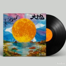 Discos de vinilo: KITARO ‎– FROM THE FULL MOON STORY VENEZUELA 1985. Lote 195284187