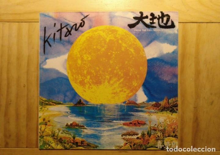 Discos de vinilo: Kitaro – From The Full Moon Story Venezuela 1985 - Foto 2 - 195284187