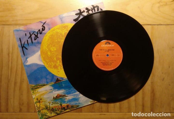 Discos de vinilo: Kitaro – From The Full Moon Story Venezuela 1985 - Foto 3 - 195284187