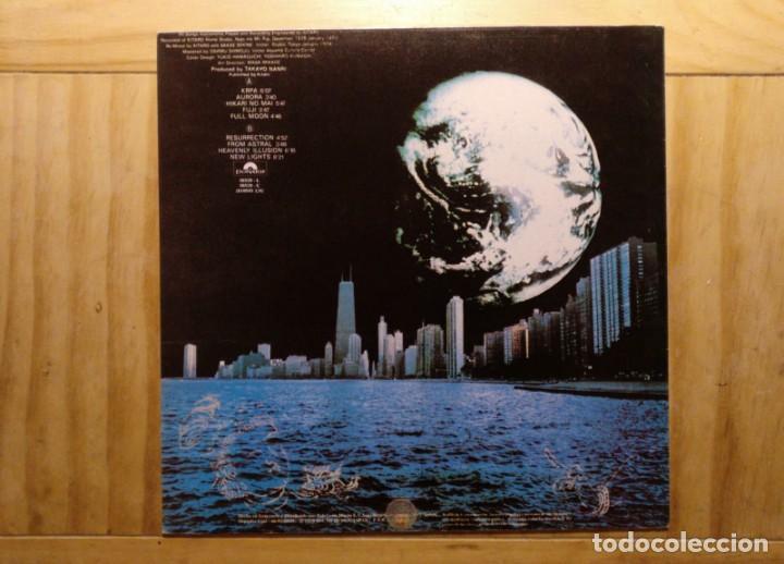 Discos de vinilo: Kitaro – From The Full Moon Story Venezuela 1985 - Foto 4 - 195284187