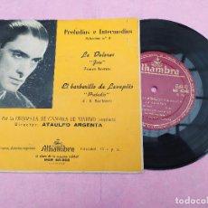 Discos de vinilo: SINGLE ATAULFO ARGENTA – PRELUDIOS E INTERMEDIOS. SELECCION N.4 ESPAÑA 50S VG+/VG+ V. Lote 195285166