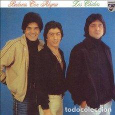 Discos de vinilo: LOS CHICHOS – BAILARÁS CON ALEGRÍA (PHILIPS, 63 01 028 LP, GATEFOLD, 1981) TOP COPY!. Lote 195288295