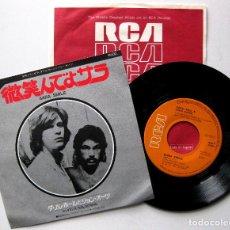 Discos de vinilo: DARYL HALL & JOHN OATES - SARA SMILE - SINGLE RCA 1976 JAPAN (EDICIÓN JAPONESA) BPY. Lote 195306268