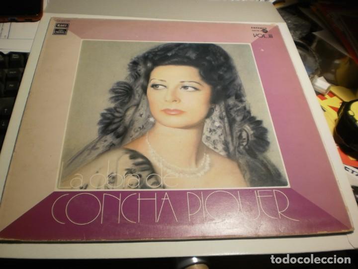 LP CONCHA PIQUER. REGAL EMI 1975 SPAIN (PROBADO Y BIEN, BUEN ESTADO) (Música - Discos - LP Vinilo - Flamenco, Canción española y Cuplé)