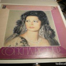 Discos de vinilo: LP CONCHA PIQUER. REGAL EMI 1975 SPAIN (PROBADO Y BIEN, BUEN ESTADO). Lote 195307843