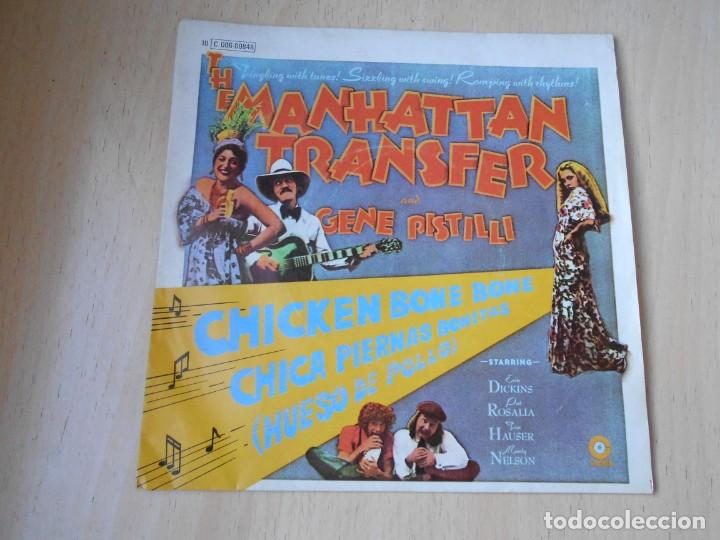 Discos de vinilo: MANHATTAN TRANSFER, THE, SG, CHICKEN BONE BONE + 1, AÑO 1977 - Foto 1 - 195309771