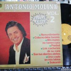 Discos de vinilo: ANTONIO MOLÍNA LP SUS GRANDES ÉXITOS VOL.2 DOBLON 1983. Lote 195310530
