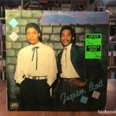 Discos de vinilo: SARAH LOVE - JUPITER BAND. Lote 195316118