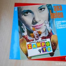 Discos de vinilo: ANA BELÉN - ZAMPO Y YO -, EP, EL MUNDO MÁGICO + 3, AÑO 1965. Lote 195317498