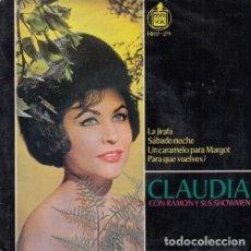 Discos de vinilo: LUCIA CON RAMON Y SUS SHOWMEN - LA JIRAFA - EP DE VINILO #. Lote 195322510