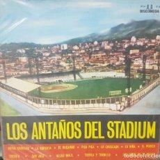 Discos de vinilo: LOS ANTAÑOS DEL STADIUM - EDICIÓN DE VENEZUELA - BUEN ESTADO - DISCOMODA - ÉPOCA ORO BEISBOL CARACAS. Lote 195326646