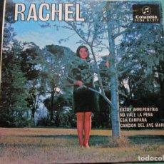 Discos de vinilo: RACHEL - ESTOY ARREPENTIDA - ESA CAMPANA - NO VALE LA PENA - CANCION DEL AVE MARIA - . Lote 195327420