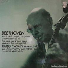 Discos de vinilo: BEETHOVEN SONATA EN FA MAYOR PARA PIANO Y VIOLONCHELO 0P 5,1 PABLO CASALS - 1975. Lote 195327853