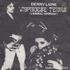 Discos de vinilo: DENNY LAINE - PAUL MCCARTNEY WINGS - JAPANESE DREAMS - SINGLE VINILO EDICION ESPAÑOLA #. Lote 195328047