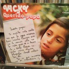 Discos de vinilo: VICKY / QUERIDO PAPA (VI FESTIVAL DE LA CANCION DE LA PAZ) / CUANDO SEA MAYOR (SINGLE PROMO 1976). Lote 195328316