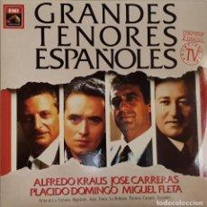 Discos de vinilo: GRANDES TENORERS DE ESPAÑA - ALFREDO KRAUS - JOSEP CASRRERAS - PLACIDO DOMINGO - MIGUEL FLETA. Lote 195328617