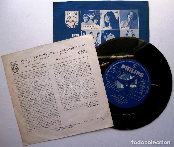 Discos de vinilo: Jane Birkin & Serge Gainsbourg - Je TAime Moi Non Plus - Single Philips 1969 Japan BPY - Foto 2 - 195330696