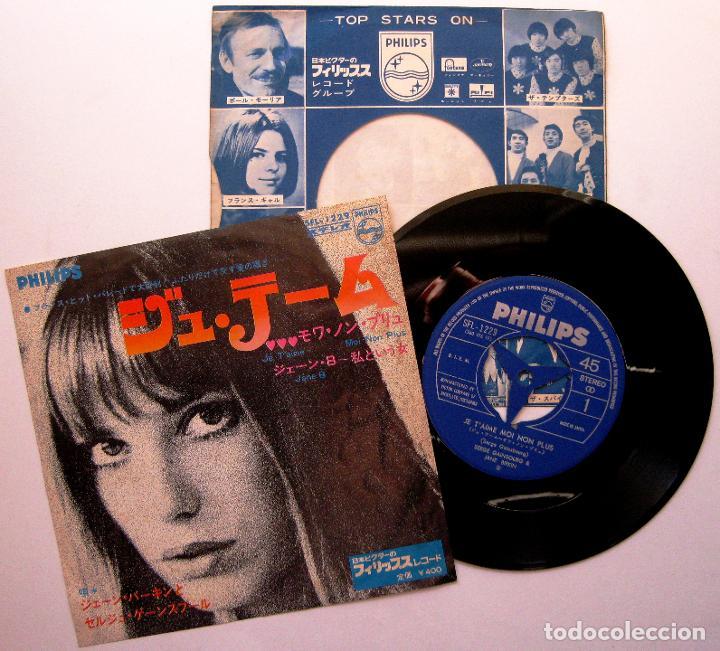 JANE BIRKIN & SERGE GAINSBOURG - JE T'AIME MOI NON PLUS - SINGLE PHILIPS 1969 JAPAN BPY (Música - Discos - Singles Vinilo - Pop - Rock Extranjero de los 50 y 60)