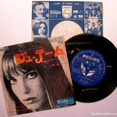 Discos de vinilo: JANE BIRKIN & SERGE GAINSBOURG - JE T'AIME MOI NON PLUS - SINGLE PHILIPS 1969 JAPAN BPY. Lote 195330696