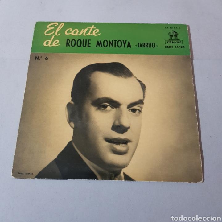EL CANTE DE ROQUE MONTOYA ( JARRITO ) (Música - Discos - Singles Vinilo - Flamenco, Canción española y Cuplé)