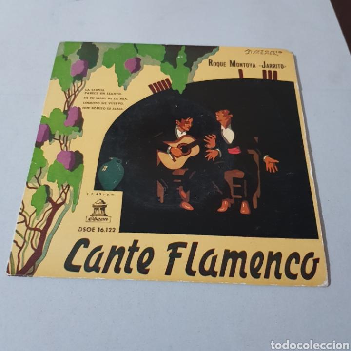 Discos de vinilo: ROQUE MONTOYA ( JARRITO ) CANTE FLAMENCO - Foto 5 - 195342651