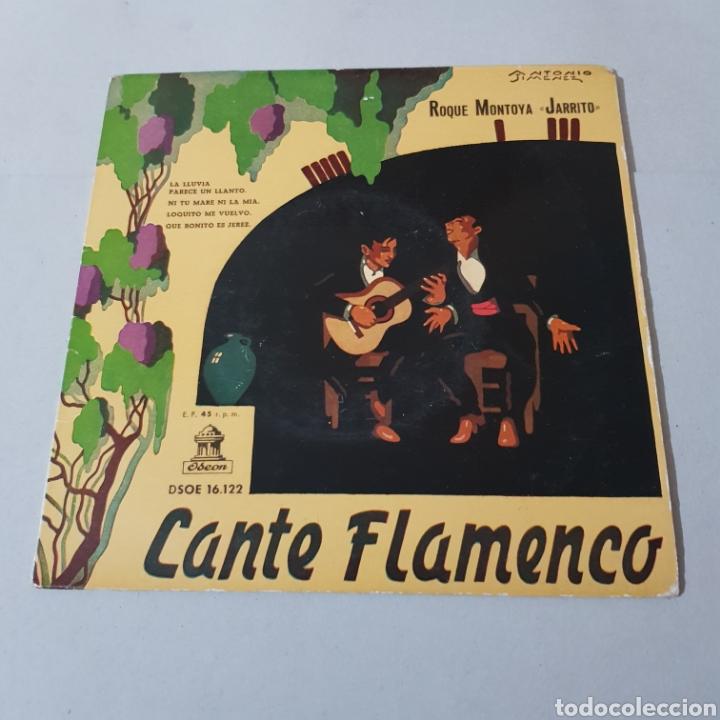 ROQUE MONTOYA ( JARRITO ) CANTE FLAMENCO (Música - Discos - Singles Vinilo - Flamenco, Canción española y Cuplé)