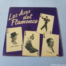 Discos de vinilo: LOS ASES DEL FLAMENCO - EL PELUSO - GLORIA ROMERO - NIÑO DE FREGENAL - NIÑO DE LA ROSA FINA .... Lote 195343127
