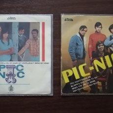 Discos de vinilo: JEANETTE, PIC NIC, CANTA EN INGLES, 2 EPS. Lote 195344283