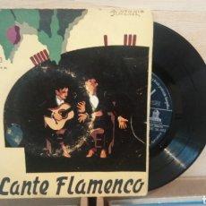Discos de vinilo: RAFAEL FARINA - TE REMUERDE LA CONCIENCIA / EP VINILO CANTE FLAMENCO. Lote 195363696
