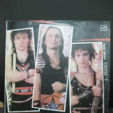 Discos de vinilo: ROCK GROUP. CRUISE-1. LP 1988. HEAVY SOVIETICO.. Lote 195367365
