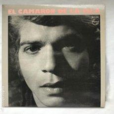 Discos de vinilo: EL CAMARÓN DE LA ISLA CON LA COLABORACIÓN ESPECIAL DE PACO DE LUCÍA – SON TUS OJOS DOS ESTRELLAS. Lote 195368188