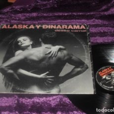 Discos de vinilo: ALASKA Y DINARAMA LP. DESEO CARNAL. MADE IN SPAIN. 1984.. Lote 195368495