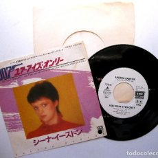 Discos de vinilo: SHEENA EASTON - FOR YOUR EYES ONLY (JAMES BOND 007) - SINGLE EMI AMERICA 1981 PROMO JAPAN BPY. Lote 195378066