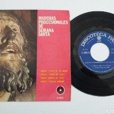 Discos de vinilo: BANDA SORIA 9 - MARCHAS PROCESIONALES 1964. Lote 195382093
