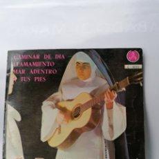 Discos de vinilo: SOR CAMPANAS. Lote 195383518