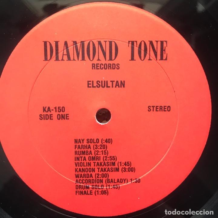 Discos de vinilo: Youssef Kassab, Hamouda Ali – El Sultans Nights US - Foto 2 - 195387851