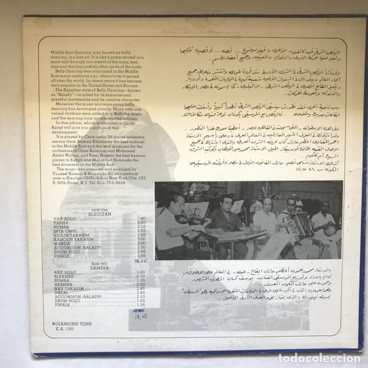 Discos de vinilo: Youssef Kassab, Hamouda Ali – El Sultans Nights US - Foto 5 - 195387851