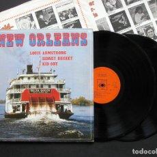 Discos de vinilo: LOUIS ARMSTRONG, SIDNEY BECHET, KID ORY – NEW ORLEANS – 2 LP – 1974. Lote 195387902