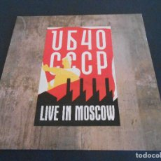Disques de vinyle: UB 40. LIVE IN MOSCOW - 1987- SIN ENCARTE. Lote 195391973