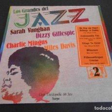 Discos de vinilo: LOS GRANDES DEL JAZZ - SARAH VAUGHAN, DIZZY GILLESPIE Y OTROS. VOL 2 - 1980. Lote 195392572
