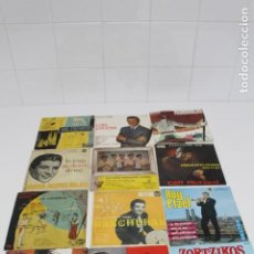 Discos de vinilo: VINILOS... LOTE DE 12 ANTIGUOS VINILOS. Lote 195395656