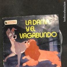 Discos de vinilo: LA DAMA Y EL VAGABUNDO SINGLE CUENTO DE 1969. Lote 195398472