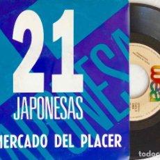 Discos de vinilo: 21 JAPONESAS. EL MERCADO DEL PLACER. SINGLE PROMOCIONAL.. Lote 195398632